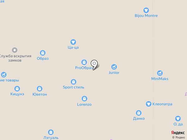 Junior на карте Прокопьевска