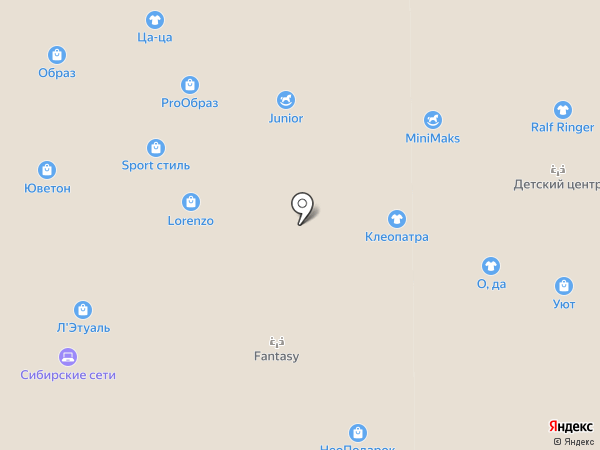 Данко на карте Прокопьевска