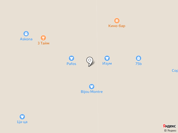 Party на карте Прокопьевска