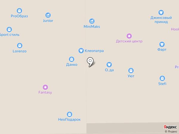 Plastбург & Первый Дверной на карте Прокопьевска