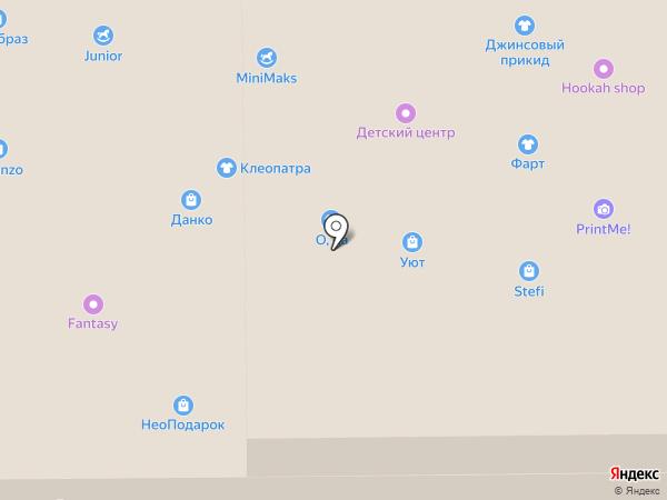 Уют на карте Прокопьевска