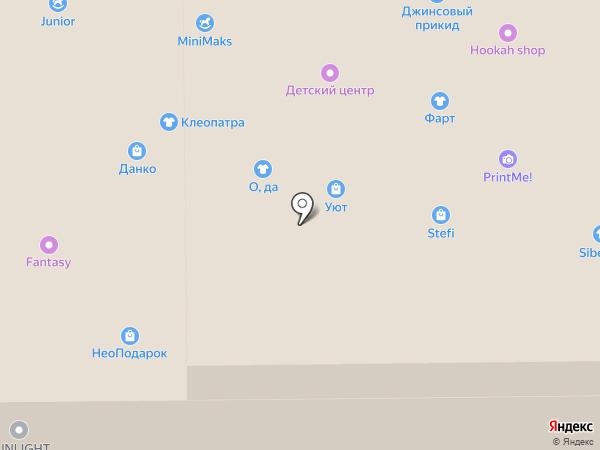 Магазин женской одежды и головных уборов на карте Прокопьевска