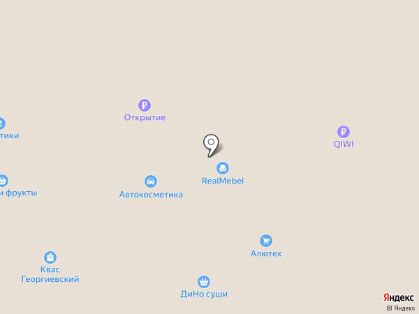 DANDY CLUB на карте Прокопьевска