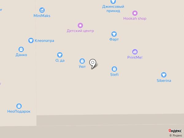 Stefi на карте Прокопьевска