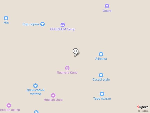 Африка на карте Прокопьевска