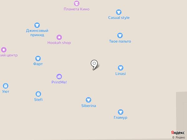 ЕвроСтиль на карте Прокопьевска