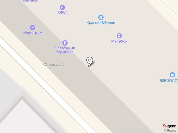 Связной на карте Киселёвска