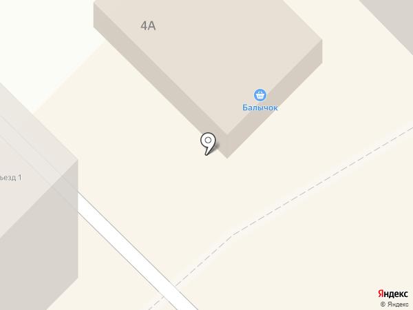 Балычок на карте Киселёвска
