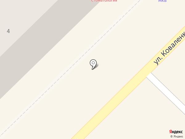 Стоматологическая поликлиника на карте Киселёвска