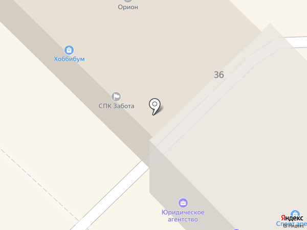 Avon на карте Киселёвска