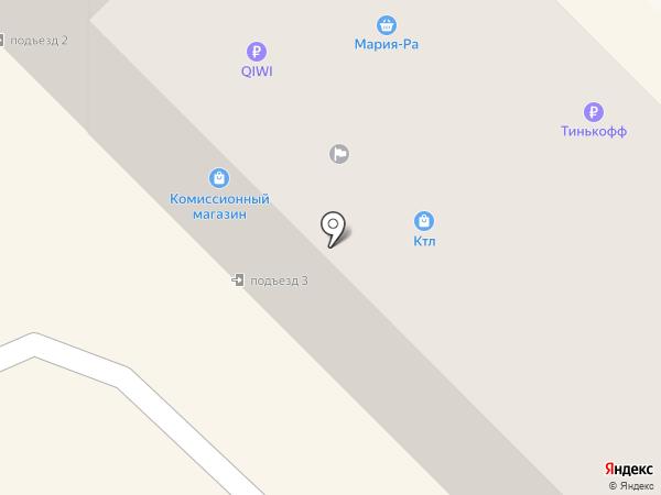 Микрокредитная Компания Аванс на карте Киселёвска