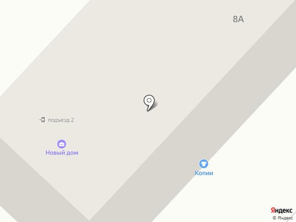 Новый дом на карте Киселёвска
