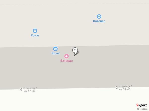 Баск на карте Прокопьевска