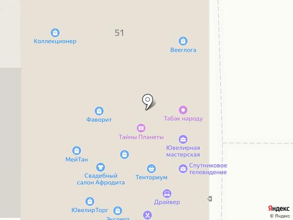 Мажеда Сат на карте Прокопьевска