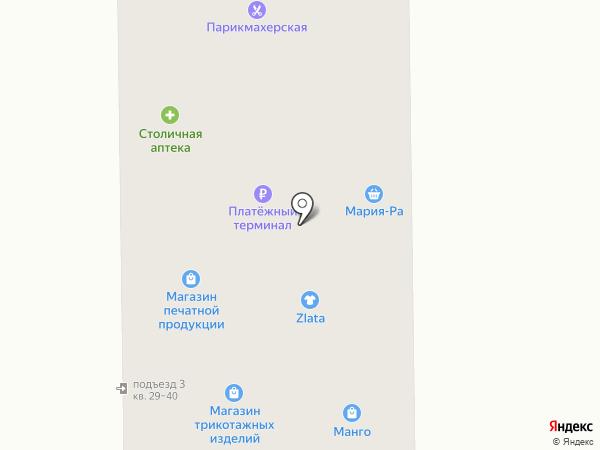 Рудничный районный суд г. Прокопьевска на карте Прокопьевска