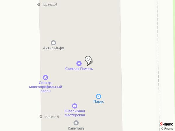 Джинсы на карте Прокопьевска