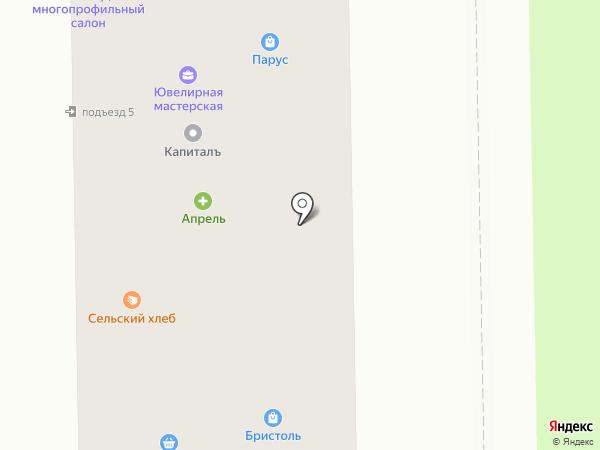 Палитра на карте Прокопьевска