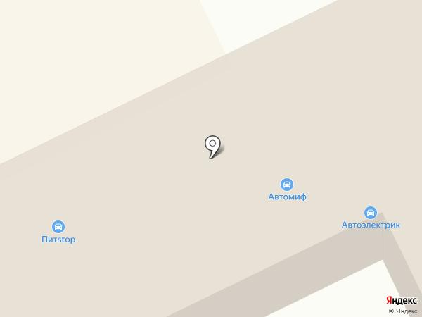 PITSTOP на карте Прокопьевска
