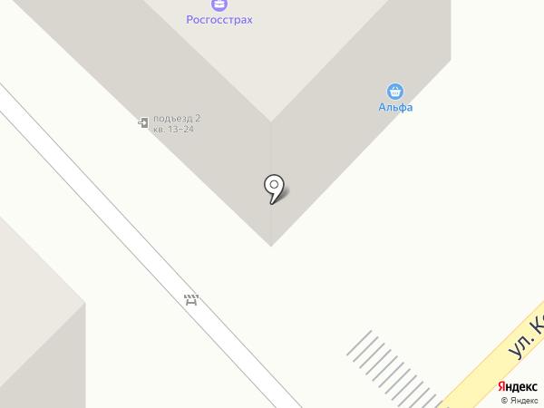 Оскар на карте Киселёвска