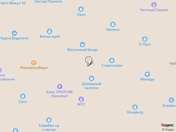 Твой стиль на карте Прокопьевска