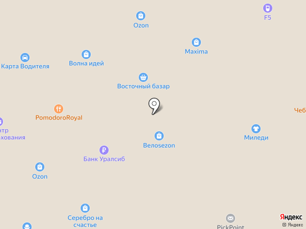 Банкомат, МДМ Банк на карте Прокопьевска