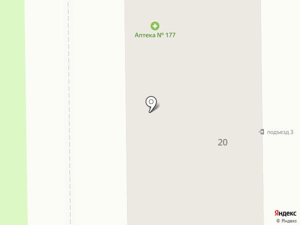 Аптека №177 на карте Прокопьевска