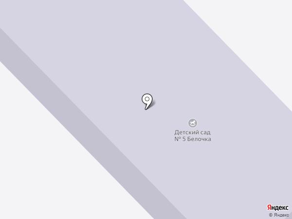 Детский сад №5 на карте Киселёвска