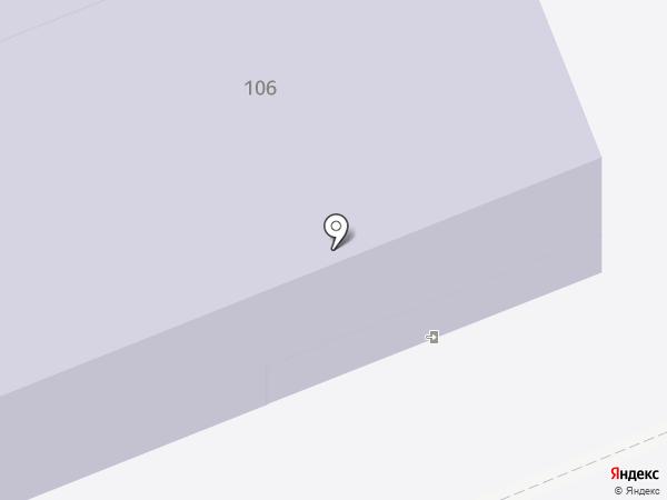 Прокопьевский строительный техникум на карте Прокопьевска