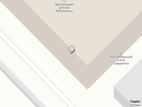 Пожарная часть №4 на карте Киселёвска