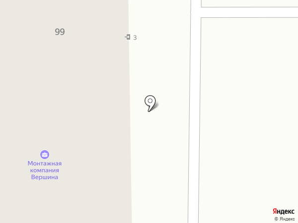 Вершина на карте Прокопьевска