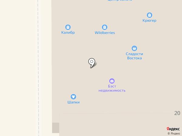 Сладости востока на карте Прокопьевска