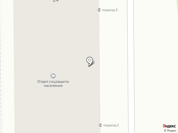 Отдел социальной защиты населения г. Прокопьевска на карте Прокопьевска