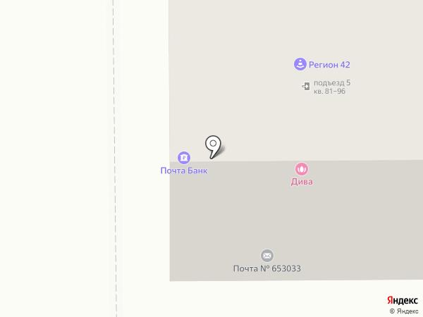Банкомат, Почта Банк, ПАО на карте Прокопьевска