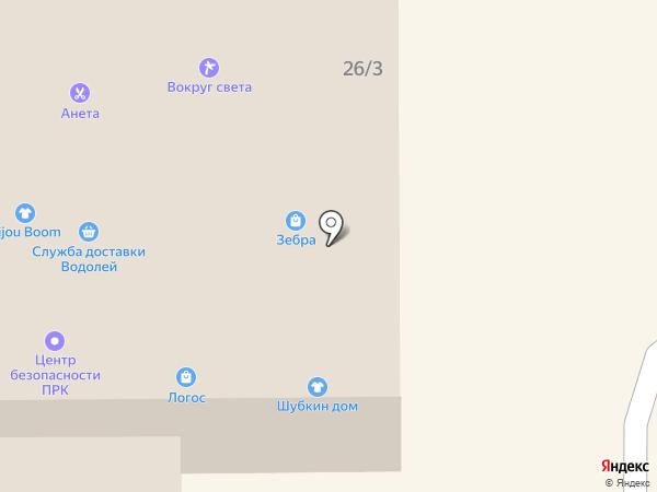 Импреза на карте Прокопьевска