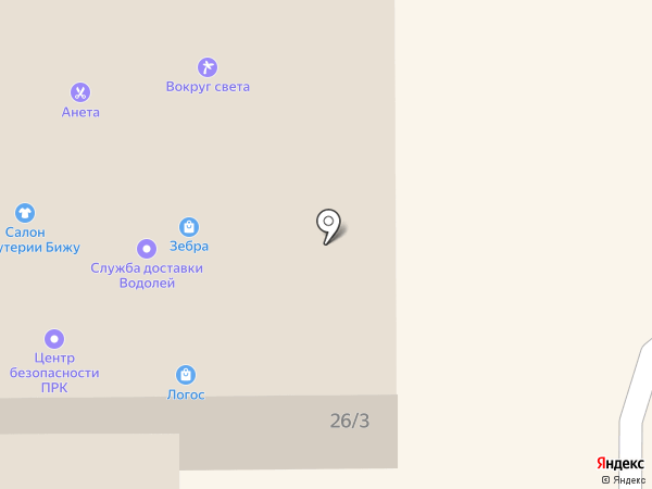 Вокруг света на карте Прокопьевска