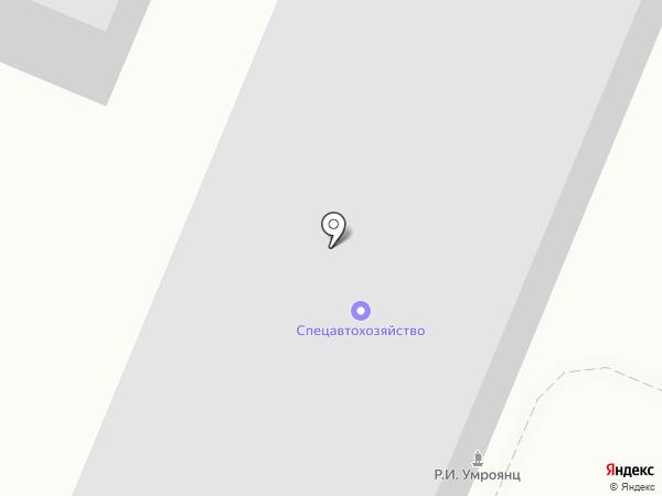 Спецавтохозяйство на карте Прокопьевска