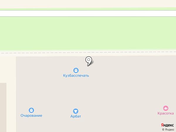 Уютный дом на карте Прокопьевска