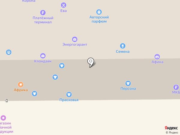 Модерн на карте Прокопьевска