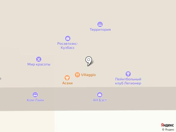 Магазин горящих путевок на карте Прокопьевска