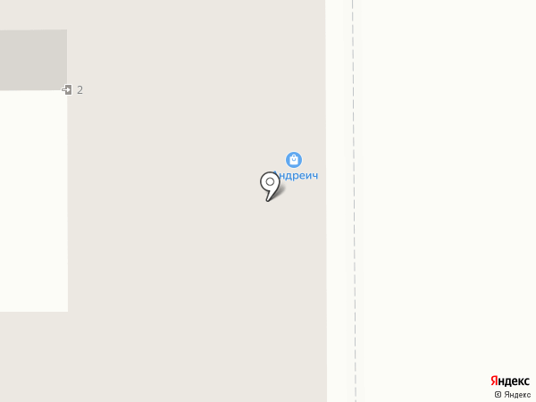 Банкомат, Сбербанк России на карте Прокопьевска