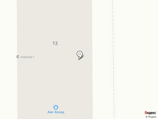 Строительный Олимп на карте Прокопьевска