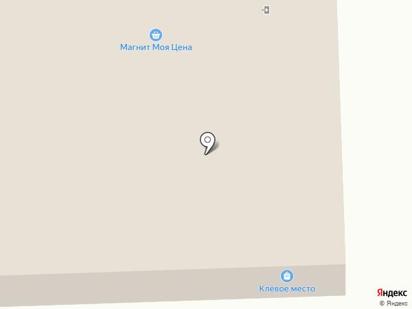 Клевое место на карте Прокопьевска