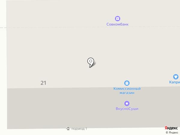 Совкомбанк, ПАО на карте Прокопьевска