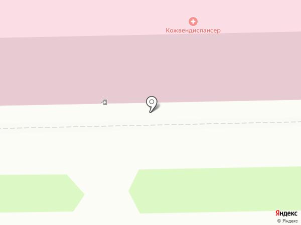 Кожно-венерологический диспансер на карте Прокопьевска