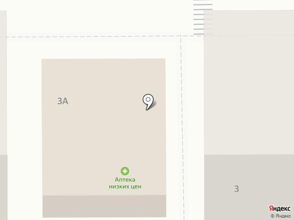 Аптека от склада на карте Прокопьевска