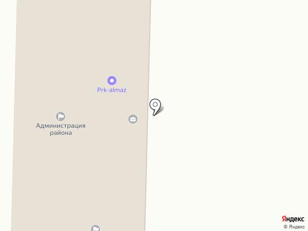 Многофункциональный центр предоставления государственных и муниципальных услуг Прокопьевского муниципального района на карте Прокопьевска
