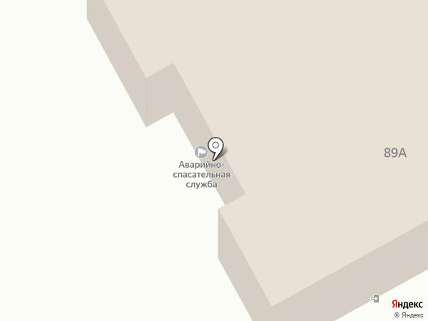 Аварийно-спасательная служба, МБУ на карте Киселёвска