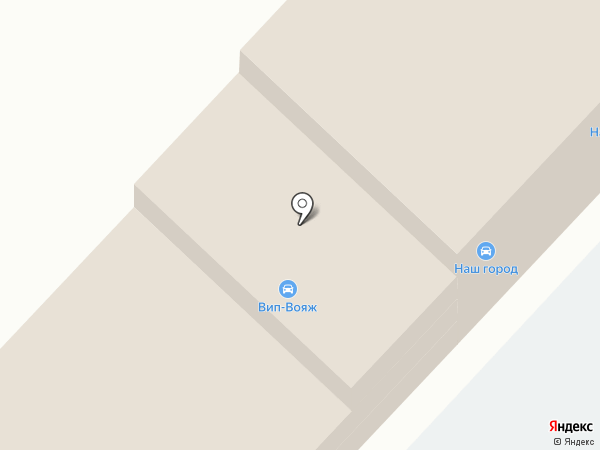 ВИП-Вояж на карте Прокопьевска