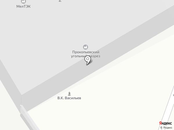 Прокопьевский угольный разрез, ЗАО на карте Прокопьевска
