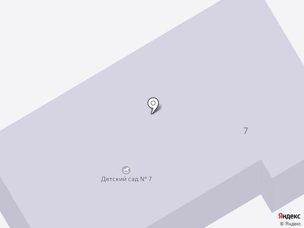 Детский сад №7 на карте Киселёвска